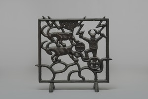 'Tor' Fire Screen
