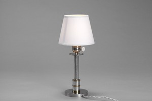Svenskt Tenn Table Lamp