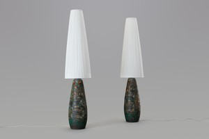 Pair of Large Floor lamps