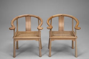 "Pair of "" Yin"" Chairs"