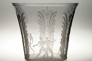 Engraved Gate Vase