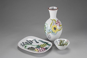 Gustavsberg Dishes and Vase