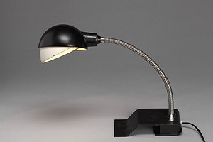 Aalto Table Lamp