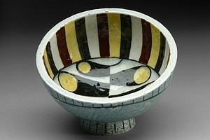 Vilhelm Bjerke Petersen-Bowl