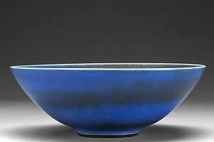 Large Friberg Bowl