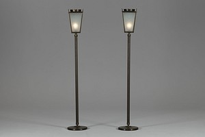 Pair of Fontana Arte Floor Lamps