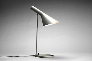 Visor Table Lamp