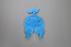 "Stig Lindberg ""Puppet on a string"" Wall Sculpture"