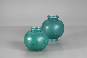 Two Kåge Vases