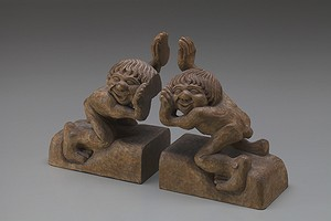 """Troll"" Bookends"