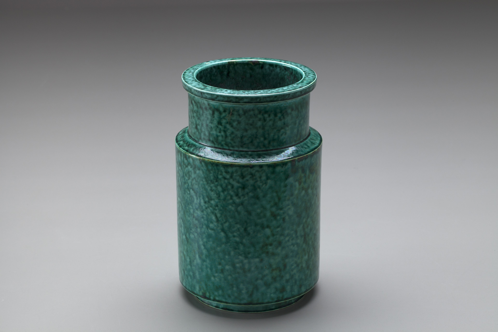 Willhelm Kåge Vase
