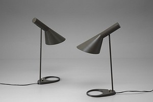 Pair of Visor Table Lamps