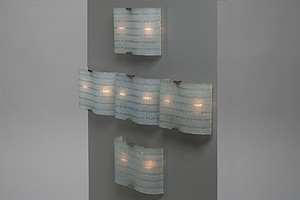 Set of Five Wall Lamps