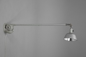 Extending Triplex Wall / Ceiling Lamp