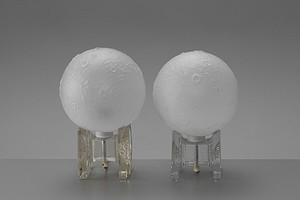 "Pair of ""Moon"" Lamps"